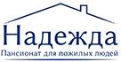 Частный дом престарелых «Надежда» в Подольске